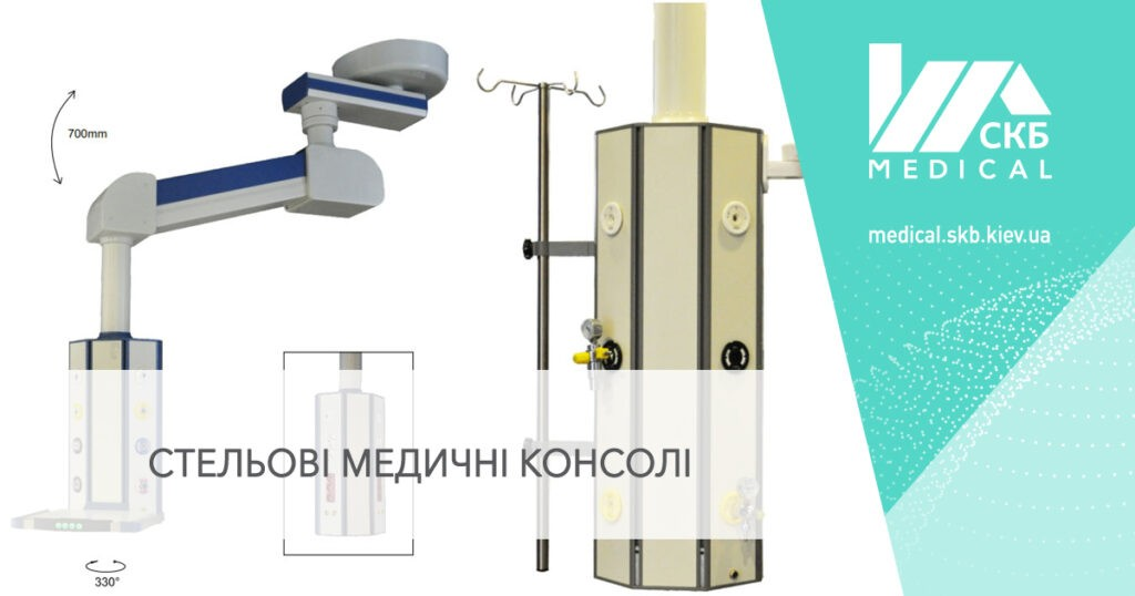 хірургічні медичні гази